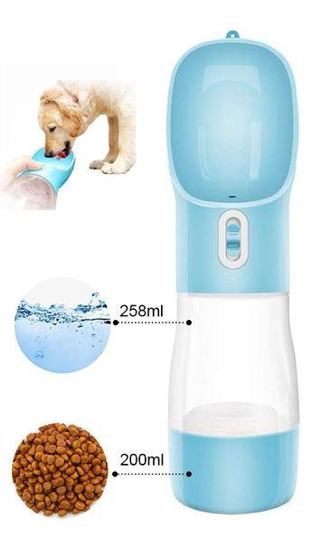 Portable Pet Water/Food Bottle